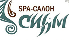 4_Lipetsk_SPA-salon_SIAM.jpg